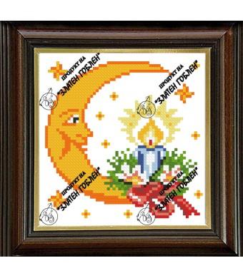 Tapestry 2626204 1:4