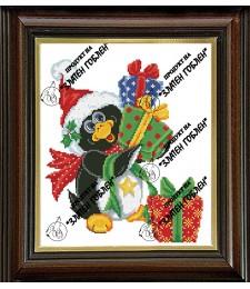 Коледен пингвин 1:1