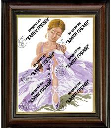 Балерина 1:1