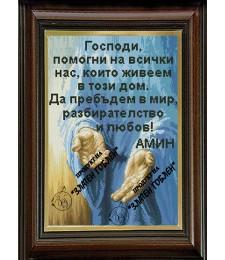 Гоблен  3035121 1:1