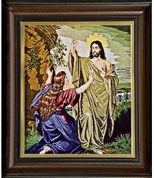 Възкресението 1:1