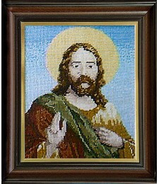 Иисус Спасителят